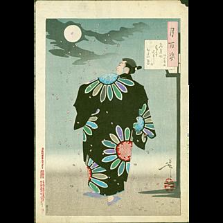 Yoshitoshi Tsukioka - Fukami Jikyu Challenges the Moon - Japanese Woodblock Print