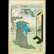 Yoshitoshi Tsukioka - Monkey-Music Moon - Japanese Woodblock Print