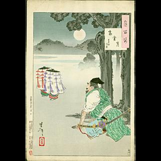 Yoshitoshi Tsukioka - Takakura Moon - Japanese Woodblock Print