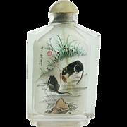 Antique Crystal Glass Cortez Reverse Paint Snuff Bottle