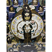 Antique 19th C Tibetan Thangka Textile Framed under Glass