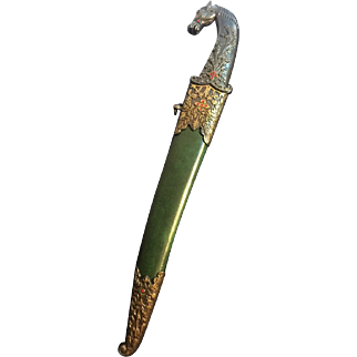 Antique 19th C Mogul Horse-Headed Short Sword with Rubies and Jade Scabbard
