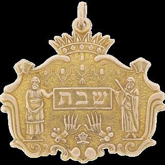 Vintage 14 Karat Gold Jewish Judaica Shabbat Sabbath Pendant For Necklace High Quality