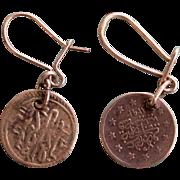 Antique Ottoman Coin Earrings