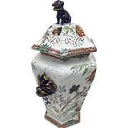 Alcocks Indian Ironstone Large Vase & Cover circa 1840