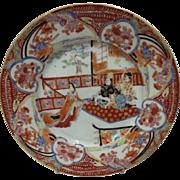 Oriental Porcelain Plate circa 1830