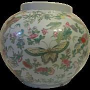 Qianlong  Chinese Marked  Large Jardinere