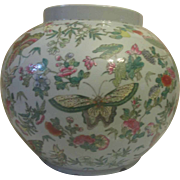 Qianlong  Chinese Marked  Large Jardinere