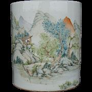 Qianjiang Brush Pot