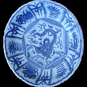 Kraak Large Plate or Low Bowl