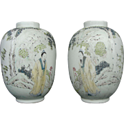 Chinese Qiangiang Lantern Vases (Pair)