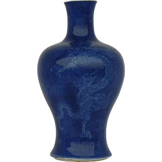 Powder Blue Dragon Vase