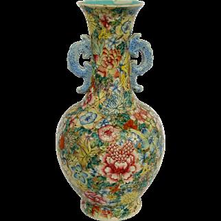 Chinese Mille Fleur Vase