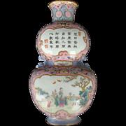 Famille Rose Wall Vase