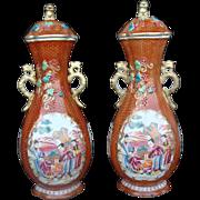 """Chinese Famille Rose """"Mandarin"""" Vases (Pair)"""