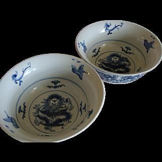 Chinese Dragon Bowls (Pair)