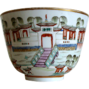 Chinese Pavilion Cup