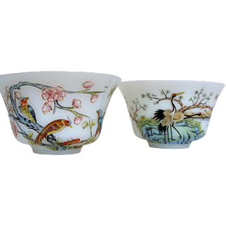 Chinese Peking Glass Tea Bowls (Pair)