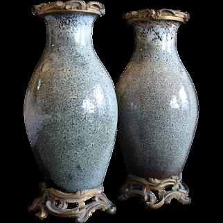 Chinese Shiwan Jun Blue Glaze Vases (Pair)