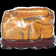 Chinese Gaoshan Scholar Stone