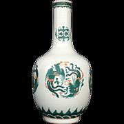 Chinese Famille Verte Bottle Vase
