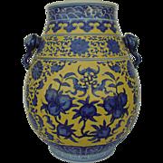 Chinese Yellow Ground Hu Vase