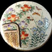 "Japanese Satsuma Button Basket of Flowers signed 1 3/16"""