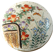 Japanese Satsuma Button Basket of Flowers signed 1 3/16""