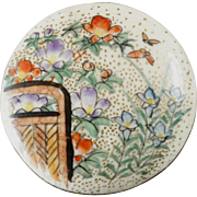 Antique Signed Japanese Satsuma Ceramic Button Wicker Basket of Flowers Butterflies 1 3/16""