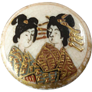 Small Antique Japanese Satsuma Ceramic Button Geishas 5/8""