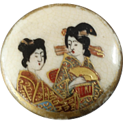 Medium Antique Japanese Satsuma Ceramic Button Geishas 15/16""