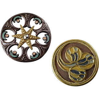 """Two Antique Victorian Lacquered Metal Buttons 1 1/16"""" and 1 3/16"""""""