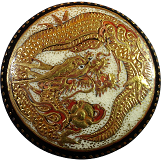 Large Antique Japanese Satsuma Button Coiled Dragon Pearl Satin Ball Lots of Gold 1 7/16""