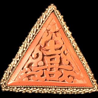 Mandarin Chinese Celluloid Lapel Clip