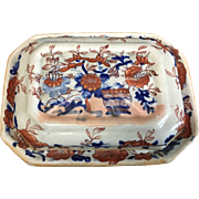 """Masons Ironstone """"Old Japan"""" pattern Soap Dish with Cover and Liner"""