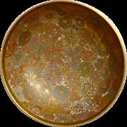 Extremely Fine Kyō Satsuma Bowl