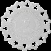 Milk Glass Columbian Exposition 1893 Souvenir Plate
