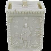 Westmoreland Opaque White Glass Mustard Jar w/Oriental Reliefs