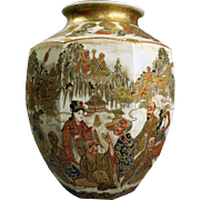 Antique Japanese Hand-Painted Moriage and Gold Gilt Satsuma Vase, Early 19th Century