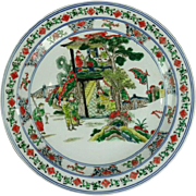 Lg Antique Chinese Canton Hand-Painted Polychrome Porcelain Charger, circa 1910