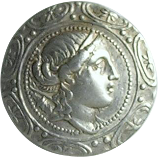 Ancient Greek Silver Tetradrachm from Maedonia; Amphipolis(158-149 BC) Under Roman Rule