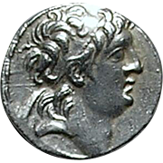 Antiochos VII Euergetes; Ancient Greek Silver Tetradrachm