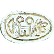 Ancient Egypt; Steatite Scarab; New Kingdom; 16th to 13th Century B.C.