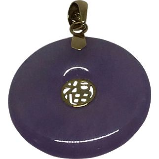 14k Lavender Purple Jade Disc Pendant Yellow Gold