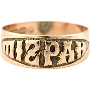Victorian Mizpah Ring - Antique 9ct Gold Ring