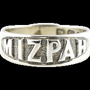 Antique Victorian English Silver Mizpah Ring -c.1881