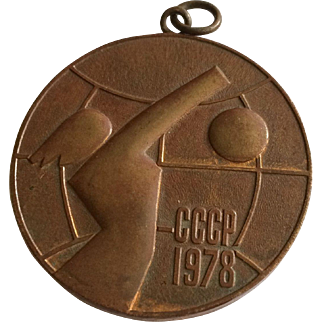 1978 Russian Women's VolleyBall Bronze Medal