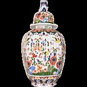 Great Delft vase with lid, Belgium