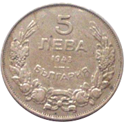 5 Leva Bulgarien 1943