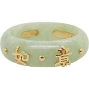"Solid Vintage 14K Yellow Gold ""Best Wishes"" Natural Green Jade Chinese Band Ring"